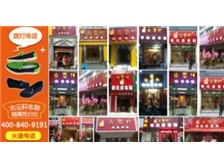 古云轩鞋服老北京布鞋加盟,老北京布鞋加盟行业的佼佼者