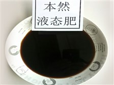 土壤调理剂液态肥