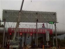 钢结构工程24