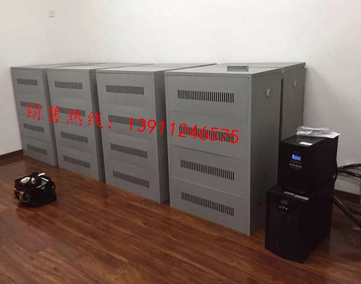 曹山特ups电源c6k