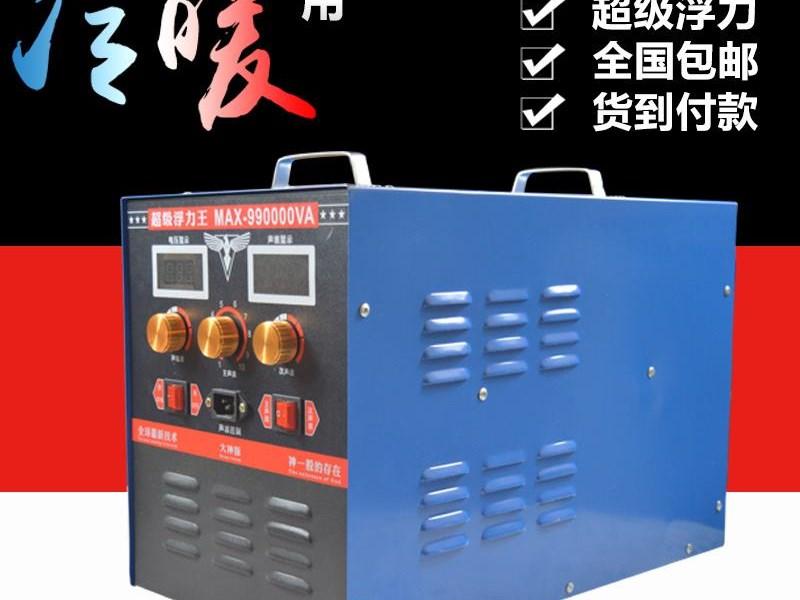 220v380v发电机后级逆变器机头电鱼升压器