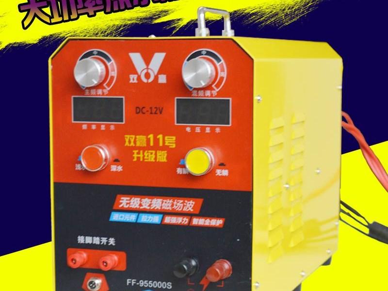 大功率12v电瓶电鱼大功率逆变器机头船用