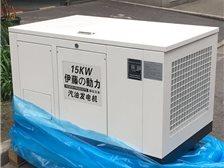 便携式小型15kw汽油发电机