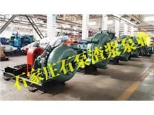 石家庄工业泵厂常用材质