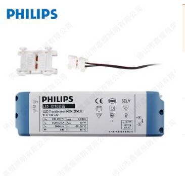 飞利浦120w驱动 24v直流led驱动 灯带驱动电源