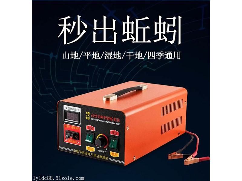 电蚯蚓机多少钱一台,蚯蚓机一台多少钱