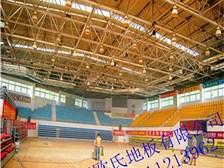荆门运动木地板价格|体育馆木地板|篮球场木地板