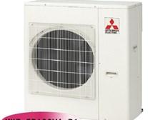 无锡三菱电机中央空调/三菱电机中央空调/菱尚系列