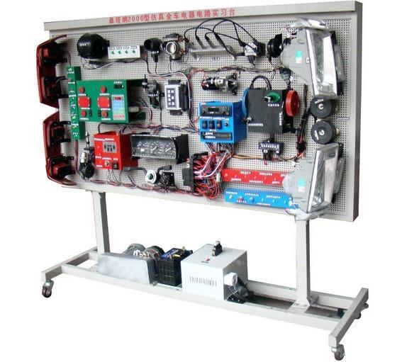 桑塔纳2000型仿真全车电器电路实习台