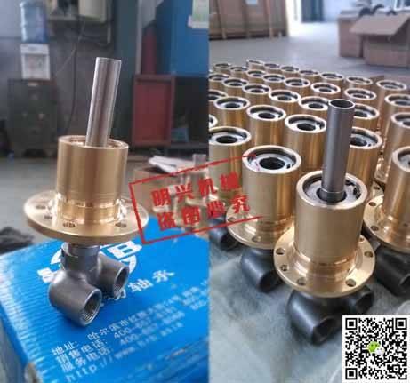 此类型旋转接头主要是钢铁行业板坯连铸机扇形段配套而设计,该结构除