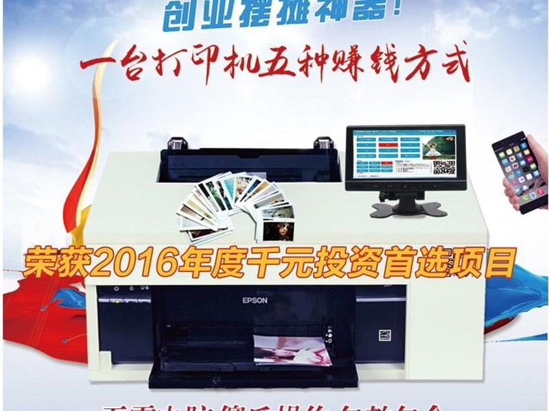 金昌照片打印到衣服上的机器