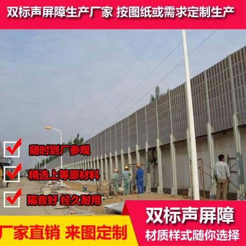 图纸声市政安装厂家要求屏障声市政屏障设计供应图纸消防fm图片