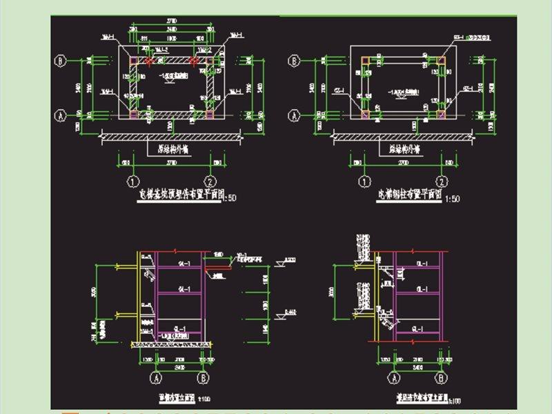 室外观光电梯结构设计旧楼改造的室外观光电梯结构设计,主要依据就有建筑物结构类型、层高、地基基础类型、原有建筑物主体结构情况。这些结构数据通常需要通过检测鉴定取得。室外观光电梯井架通风行采用钢方通支架坐承载力部件。我司曾从事多宗室外电梯井架结构设计,积累了丰富的结构设计经验。结构设计采用国内优秀的钢结构设计软件3d3s,结构安全可靠,合理优化构件,通过优化,确保结构既能满足安全要求,又充分发挥材料特性。