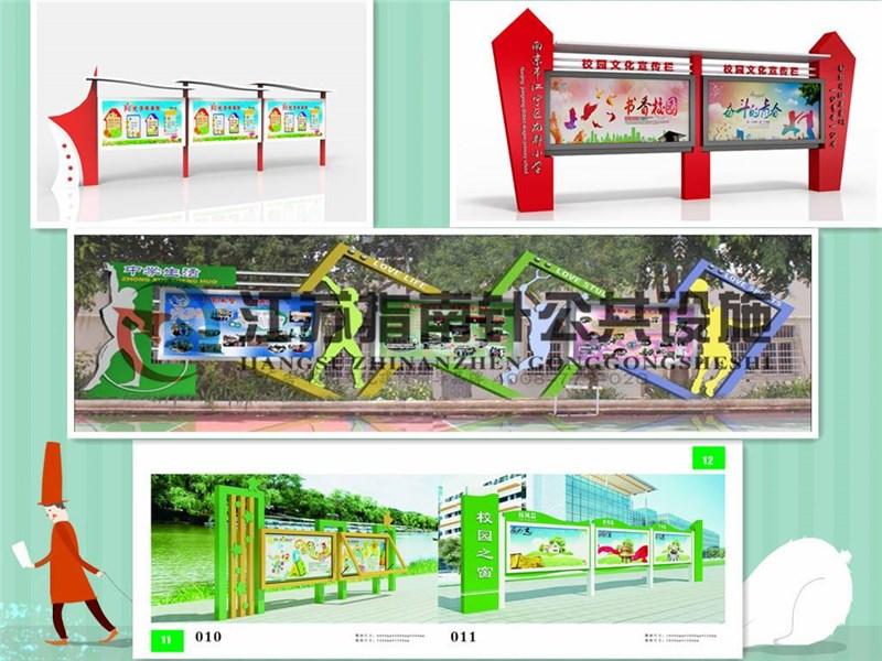 兖州幼儿园 小学 校园宣传栏 指南针公共设施制造