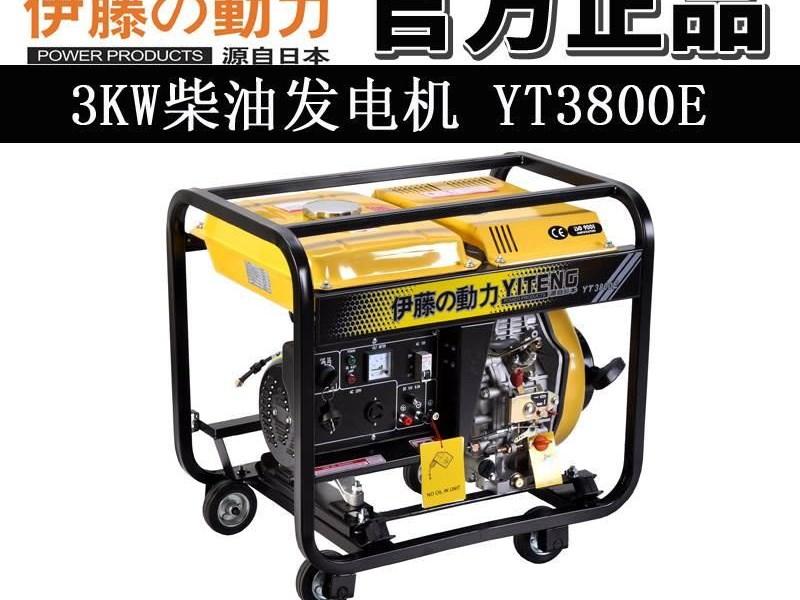 3KW小型柴油发电机220v 若小型柴油发电机负荷突然增加,负荷传感器的输出电压首先发生变化,此后转速传感器的输出电压也发生相应变化(数值均下降)。上述两种降低的脉冲信号在速度控制单元内与设定的转速电压比较(传感器的负值信号数值小于转速设定电压的正值信号数值),输出正值的电压信号,在执行机构中使输出轴向加油方向转动,增加小型柴油发电机的循环供油量。 【公司名称】:上海伊誊实业有限责任公司 品牌伊藤动力 【联 系 人】:宛标(经理) 【销售电话】:(Tel/座机):13917721098(微信)/ 021