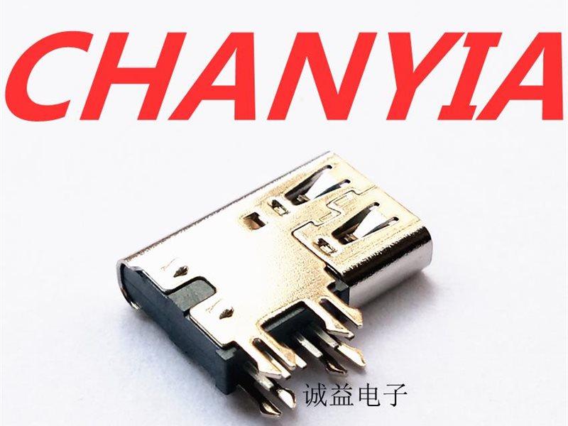 侧插type c母座cf连接器简易6p接口带弹片四脚插板固定充电专用