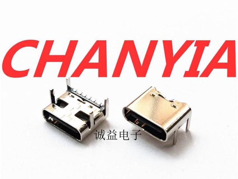 简易型type c母座usb3.1连接器6p宽脚贴板无弹片四脚插板诚益