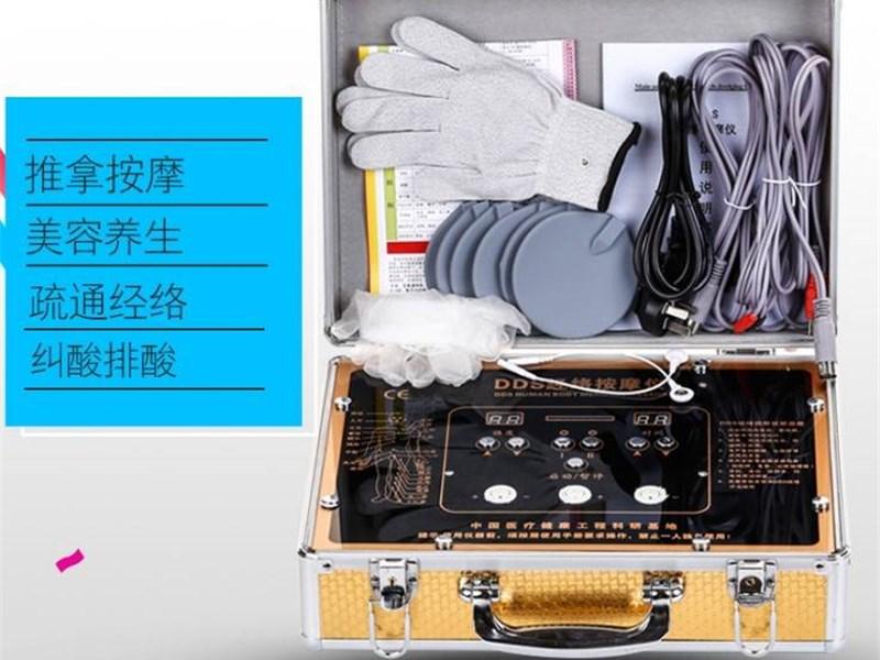 酸碱平dds美容养生按摩器 体控经络电疗仪