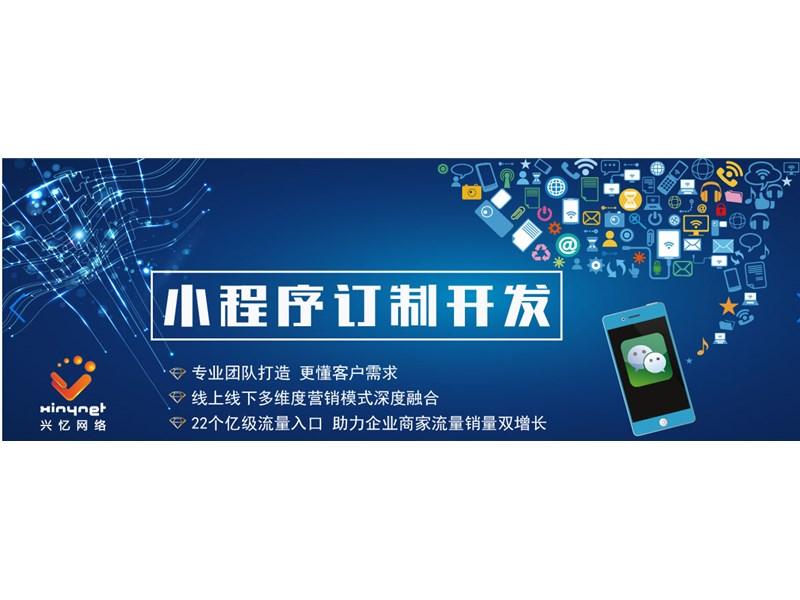 微信已经成为一个生态系统,张小龙宣布小程序时,很多企业没有意识到小