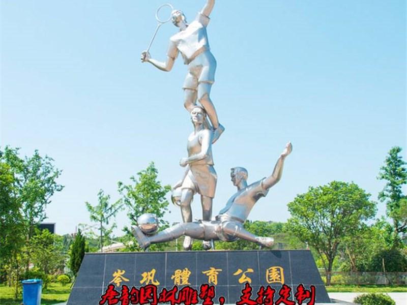 不锈钢镜面运动人物雕塑,体育竞技人物雕塑