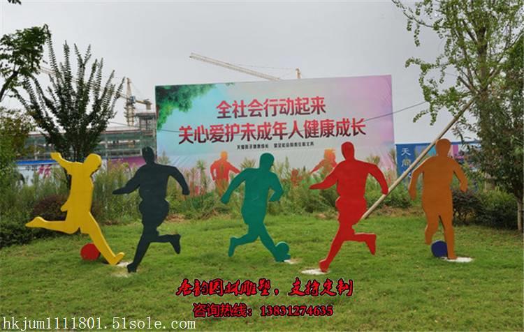 校园体育运动人物雕塑