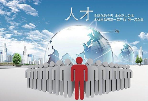 深圳市道勤众合科技有限公司是集设计开发,生产销售一体的现代化,专业化,规模化的优秀企业。企业拥有一支高技术及凝聚力强的设计团队,生产,管理队伍,并聘请了经济学教授作为企业高级顾问,为打造世界顶级品牌道勤众合珠江人才计划提供了保障。旗下深圳政府资助x57293n、深圳科技项目申报等产品深受客户喜爱。 深圳市道勤众合科技有限公司崇尚创新、坚韧、勤勉、专业的价值观,坚守服务模式创新,客户利益至上的服务原则,并在商务服务行业潮流的引领下,放眼全球,坚持发展为第一要务,立足新疆维吾尔自治区,面向昌吉回族自治