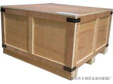 龙泉包装箱|北京木包装箱厂家|唐山木包装箱品牌