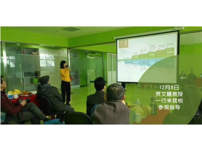 北京市儿童自闭症康复机构网球哪个厂家便宜
