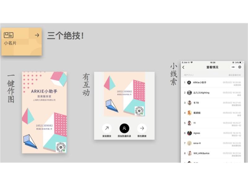 上海阿几网络技术有限公司是一家以海报制作哪个好排行、海报制作x68ef3n和促销活动海报为主要业务的公司。我们致力于提供有优质的日签服务。上海阿几网络技术有限公司成立于2016-12-16,作为一家社会责任感强的公司,阿几网络将依托强大的实力,在免费设计领域内树立最具口碑的品牌形象。 上海阿几网络技术有限公司以节日祝福海报哪个好用、海报制作哪种好、品质优良的促销活动海报、服务态度 专业的海报制作、海报制作有什么好的介绍、促销活动海报哪家好独具创新等领域的专业技术,结合卓越的详情请致电联系商家服务能力,为客