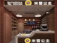 重庆米雪坚持守则,实践优质四川奶茶加盟产品