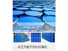 聚氨酯胶粘剂聚氨酯胶粘剂哪家服务好,行业一流的聚氨酯胶粘剂
