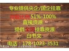 2019年北京民办学校新注册