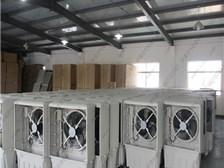 上海虹贝实业有限公司专注水冷风机!令冷风机厂家产品显著!