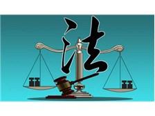 涉税法律服务咨询哪些好办图片