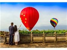 热气球租赁商业活动的发展
