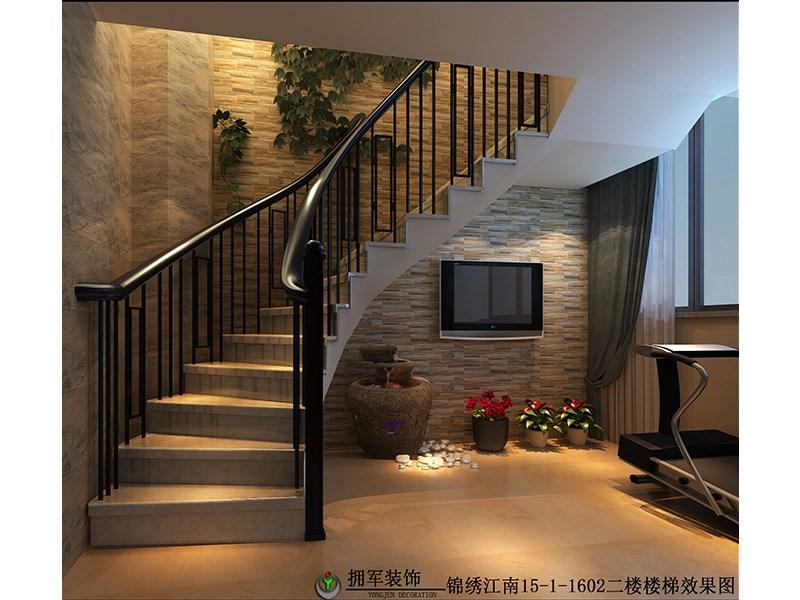 锦绣江南15-1-1602二楼楼梯效果图