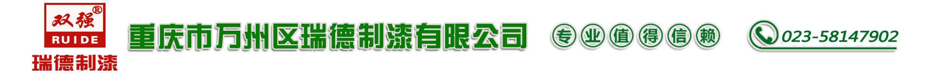 永利皇宫官网