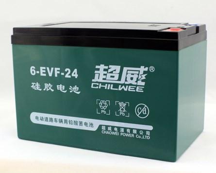 超威电池_万州电动车电池