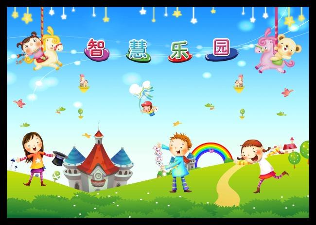 【昆明重点中小学幼儿园】中国教育国际交流协会第六届理事会换届大会