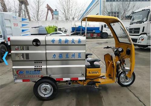 湛江出售清洁车专卖电话