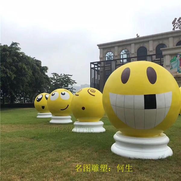 茂名玻璃钢雕塑表情表情微信卡通表情公仔、酷图动笑脸包图片