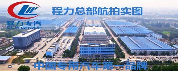 程力集团厂区图片