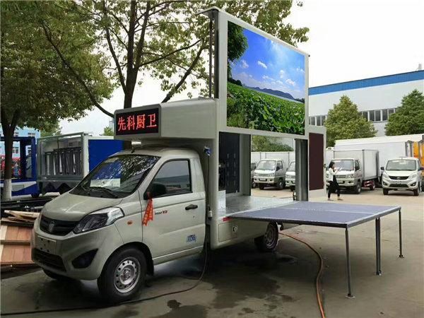 福田LED车在哪里买实惠可长期质保