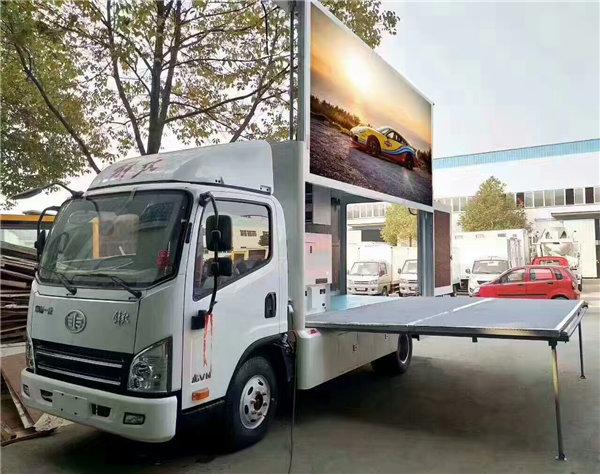 福田宣传车哪里有卖来公司可报销路费