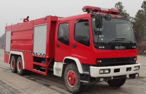 庆铃12吨消防车