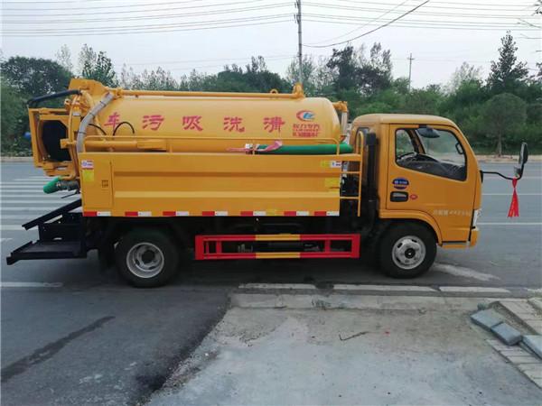 国六5吨下水道疏通车厂家直销