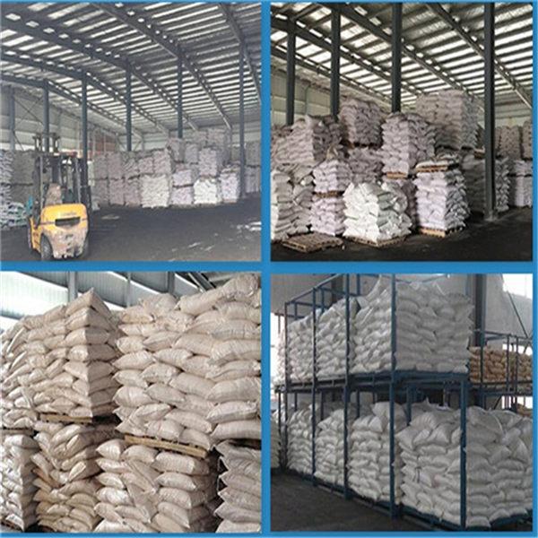 武汉市食品级聚合氯化铝批发销售_武汉化工原料厂家