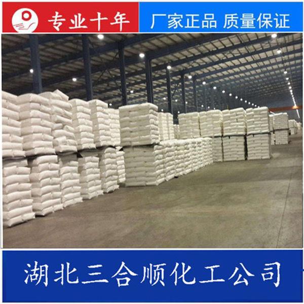 武汉市自来水厂用氯酸钠多少钱一吨_实力化家