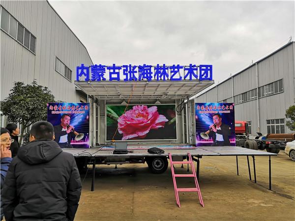 福田舞台车报价