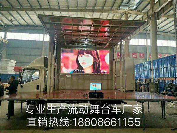 辽宁江淮舞台车直销